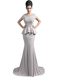 Sereia Vestido Para Mãe dos Noivos Cauda Escova  -