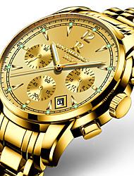 Муж. Спортивные часы Армейские часы Нарядные часы Модные часы Наручные часы Часы-браслет Повседневные часы Японский КварцевыйКалендарь
