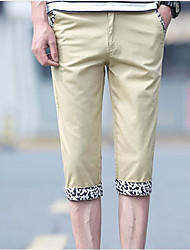 Men's Mid Rise Micro-elastic Skinny Chinos Pants,Simple Skinny Pure Color Jacquard Solid