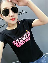 Damen Buchstabe Einfach T-shirt,Rundhalsausschnitt Sommer Kurzarm 100% Baumwolle Lichtdurchlässig