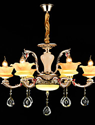 Люстры и лампы ,  Традиционный/классический Сплав цинка Особенность for Хрусталь Мини Металл Гостиная Спальня Кабинет/Офис 6 лампочек