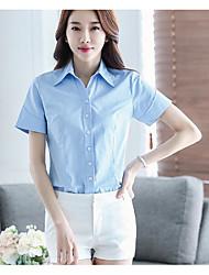 Feminino Camisa Calça Conjuntos Trabalho Simples Verão,Cor Única Colarinho de Camisa Manga Curta Micro-Elástica