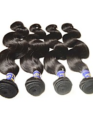 8A Peruvian Hair Body Wave 4Bundles 400g Lot Deals with Beautysister Power Unprocessed Virgin Human Hair Weaves Natural Black Color