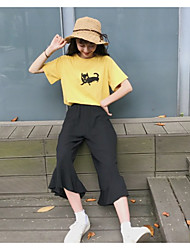 Women's High Waist strenchy Loose Pants,Street chic Relaxed Solid