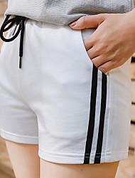 Feminino Simples Activo Cintura Alta strenchy Chinos Calças,Delgado Listrado Color Block,Listas Laço