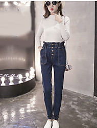 Women's Mid Rise Micro-elastic Jeans Pants,Simple Skinny Harem Solid