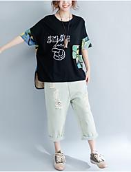 Tee-shirt Femme,Géométrique Décontracté / Quotidien simple Toutes les Saisons Eté Manches Courtes Col Arrondi Coton Moyen
