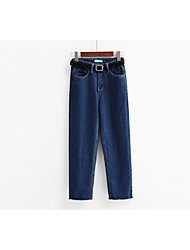 Women's High Waist Inelastic Jeans Pants,Simple Straight Solid