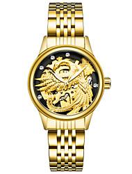 Mujer Reloj de Moda Reloj de Pulsera El reloj mecánico Chino Cuerda Manual Acero Inoxidable Banda Dorado