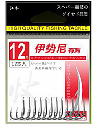 5 Thin Hang-Nail Sea Fishing Other General Fishing