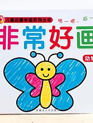 Brinquedo de Arte & Desenho Quadrada 6 anos e acima 3-6 anos de idade
