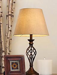 Glass Spherical Modern Simple Bedroom Elegant Ball Bedside Lamp