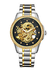 Men's Fashion Watch Japanese Water Resistant / Water Proof Hollow Engraving Noctilucent Stainless Steel 24K Gold Plated Band Luxury