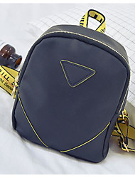 Women Shoulder Bag PU All Seasons Casual Outdoor Round Magnetic Amethyst Yellow White