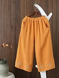 Для женщин Уличный стиль strenchy Culotte Брюки,Со стандартной талией Свободные Чистый цвет В полоску Вышивка