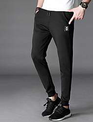 Masculino Simples Cintura Média Micro-Elástica Chinos Calças,Delgado Skinny Sólido