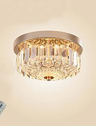 Luzes Pingente ,  Contemprâneo Tradicional/Clássico Galvanizar Característica for LED MetalSala de Estar Quarto Sala de Jantar Quarto de