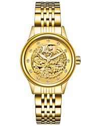 Жен. Модные часы Наручные часы Механические часы Китайский Механические, с ручным заводом Нержавеющая сталь Группа Золотистый