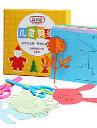 DIY KIT Paper Model Square Paper 3-6 years old