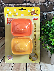 Teddy Bear Shaped Sushi Rice Ball Mold Boiled Egg Mould DIY Bento Tool (Set of 2)