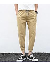 Men's High Rise Micro-elastic Skinny Pants,Simple Slim Solid
