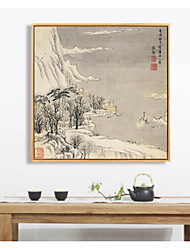 Декор стены Шинуазери (китайский стиль) Предметы искусства