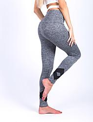Mujer Sexy Adorable Activo Tiro Medio Microelástico Chinos Pantalones de Deporte Pantalones,Delgado Un Color
