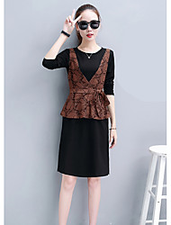Women's Holiday Simple Spring Tank Top Skirt Suits,Solid Round Neck Long Sleeve