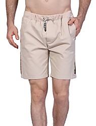Men's Plus Size Casual Micro-elastic Loose Shorts