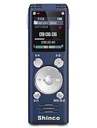 MP3 WMA WAV OGG FLAC APE Литий-ионная аккумуляторная батарея