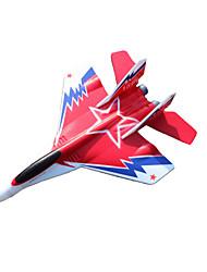 ZY9085 2 Canais 2.4G Avião com CR 50KM / H Pronto a usarControle Remoto Cabo USB 1 Bateria Por Drone Aeronave Hélices Manual Do Usuário