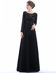 Linha A Decote em U Longo Chiffon Tule Vestido Para Mãe dos Noivos - Miçangas Apliques Detalhes em Cristal Pregas de HQY