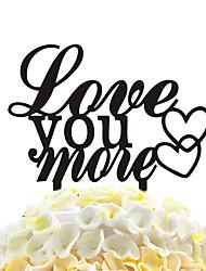 I Love Your Cake Decoration Cake