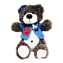 Ring Bearer Personalized Little Bear