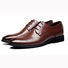 אוקספורד גברים של נעליים שטח / משרד ועבודה עור שחור / חום
