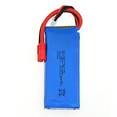 シマx8c、x8w / x8g元の品質2000mAhの -  7.4Vのリチウム電池