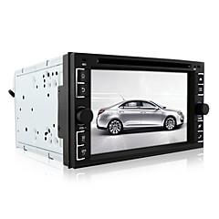 אוניברסלי - נגן DVD לרכב - דין 2 - 6.2 אינץ'