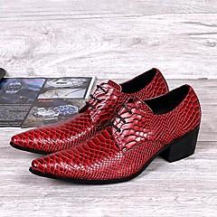Oxfordky Červená Pánské boty Kůže Svatba / Kancelář / Party