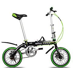 Folding Bikes Pyöräily 6 Speed 14 tuumainen Unisex Aikuinen Tuplalevyjarru Alumiiniseosrunko Taiteltava Alumlinlseos Valkoinen