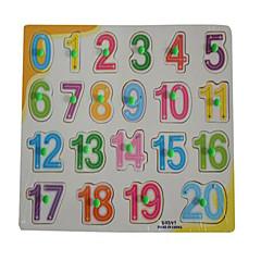 직소 퍼즐 교육용 장난감 직쏘 퍼즐 빌딩 블록 DIY 장난감 사각형 1 나무 무지개 레져 취미용품