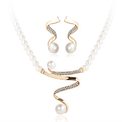 Jewelry Set Crystal Luxury Pearl Imitation Pearl Rhinestone Imitation Diamond Alloy 1 Necklace 1 Pair of Earrings For Wedding Party Casual