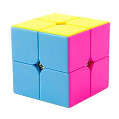 Rubik's Cube YongJun Cubo Macio de Velocidade 2*2*2 Velocidade Nível Profissional Cubos Mágicos ABS