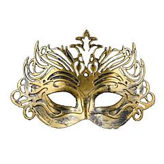 Masky maškarní Hračky Narozeniny Karneval Plesová maškaráda 1