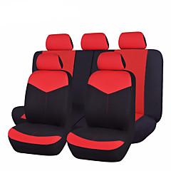 Seat Covers Dobbel(cm)Lær Kan Maskinvaskes Bekvem