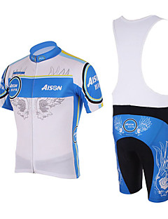 KOOPLUS® Cycling Jersey with Bib Shorts Men's Short Sleeve Bike Breathable / Quick DryJersey + Shorts / Jersey + Bib Shorts / Clothing