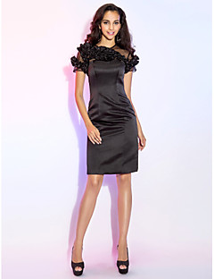 TS Couture Cocktail Party Dress - Short Sheath / Column Jewel Knee-length Satin with Ruffles
