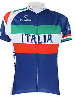 Kooplus 2015 Championship Cycling Jersey Italy 100% Polyester Wicking T-Shirt with Reflective Tape