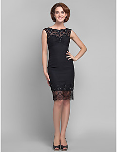 Lanting Sheath/Column Plus Sizes / Petite Mother of the Bride Dress - Black Knee-length Sleeveless Chiffon / Tulle