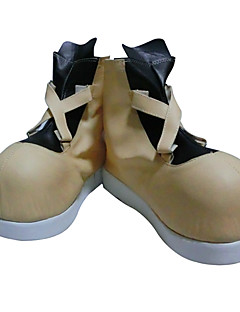 Sora Yellow VER.Cosplay Shoes