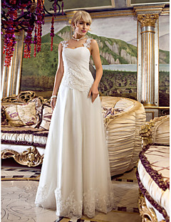 Lan Ting A-line Wedding Dress - Ivory Floor-length Off-the-shoulder Tulle